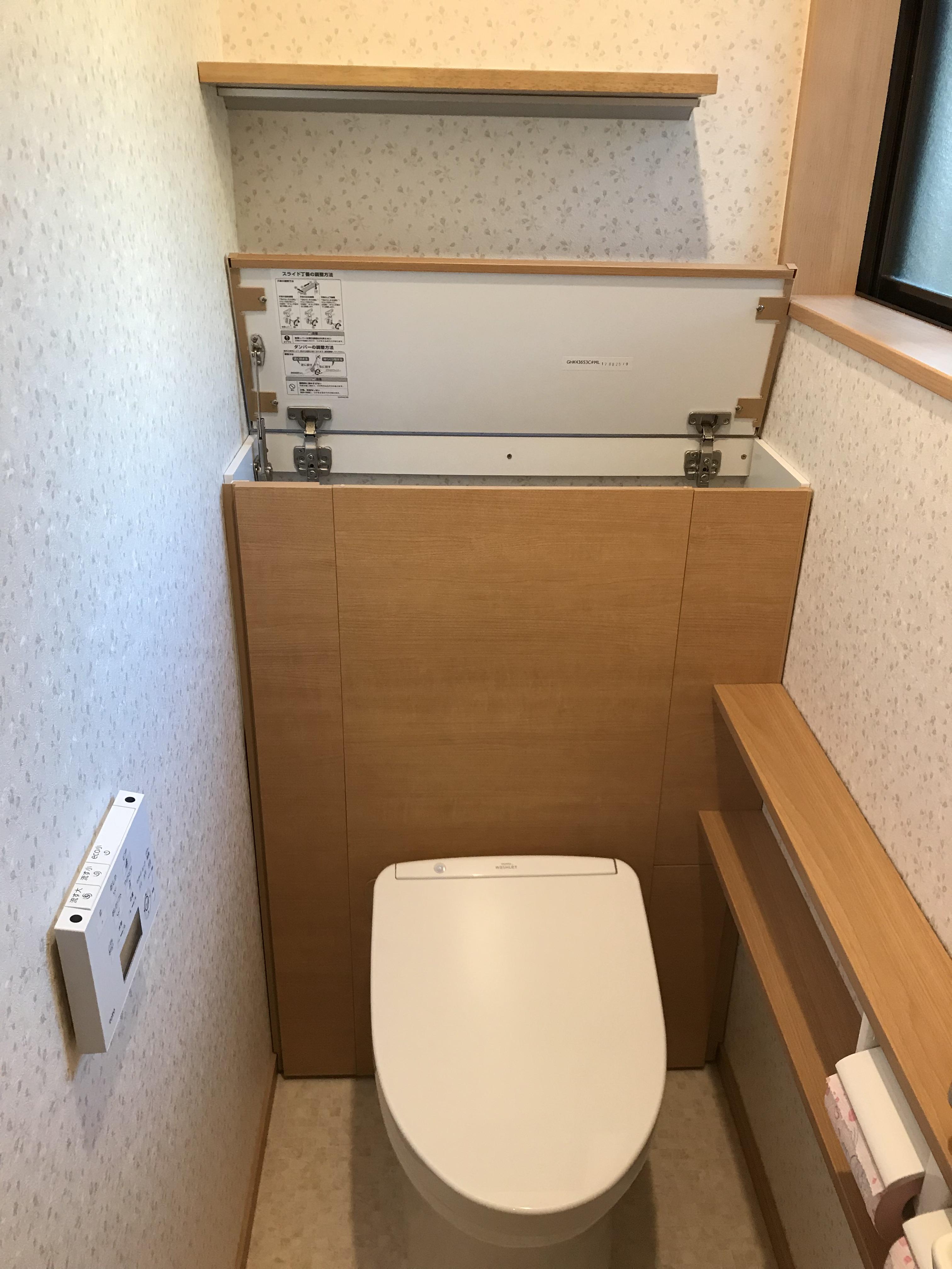 トイレ後部の収納